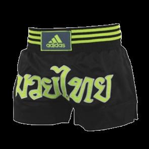 adidas Kickboksshort STH02 Zwart/Geel